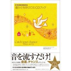 黄色い本.jpg