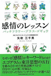 imagekanjou1.jpg
