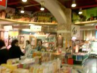 長崎のお土産売り場で