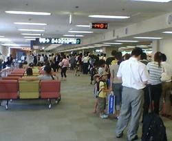 癒しフェア2008 in Tokyo 福岡空港にて