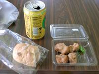 本日の昼食♪